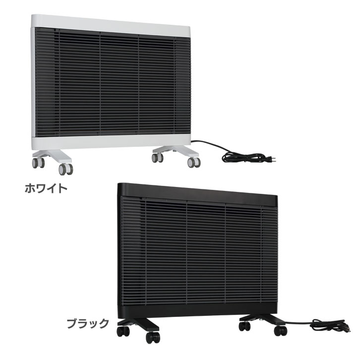 マイヒートセラフィ MHS-700-W送料無料 暖房 ヒーター 暖房 遠赤外線 インターセントラル ホワイト・ブラック【D】【B】