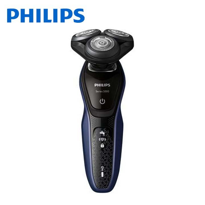 電動シェーバー 5000シリーズ S5252/12送料無料 メンズシェーバー 電気シェーバー 髭剃り Philips フィリップス 【D】