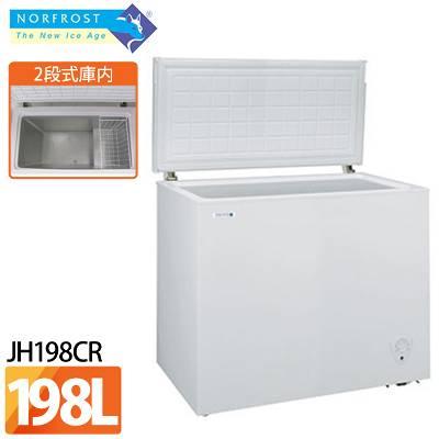 【送料無料】ノーフロスト〔NORFROST〕チェストフリーザー 冷凍庫 198L(上開き式直冷式冷凍ストッカー)JH198CR【TC】【KM】【お取寄せ品】