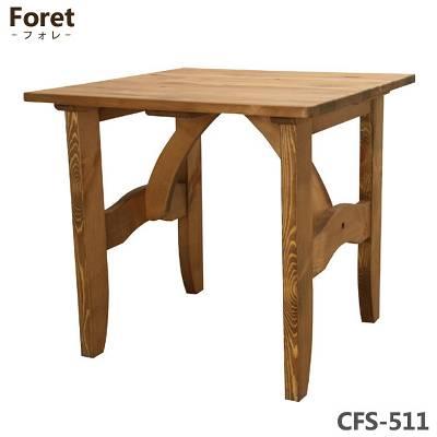 【送料無料】【TD】ダイニングテーブル正方形 CFS-511 テーブル 机 つくえ 木製 パイン ナチュラル シンプル カントリー 食卓 リビング 【東谷】【お取寄せ品】