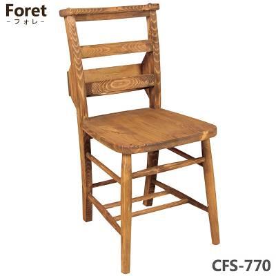 【送料無料】【TD】フォレ ダイニングチェア CFS-770 いす イス 椅子 キッチン 木製 パイン ナチュラル シンプル カントリー 食卓 リビング 【東谷】【お取寄せ品】