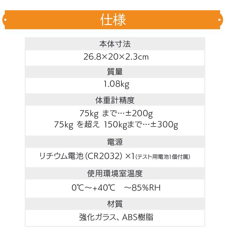 ★It is quantity of ★ body tissue FEF-I18-WH scale body fat calculator glass  top bathroom scales BMI percent of body fat body fluid volume estimate