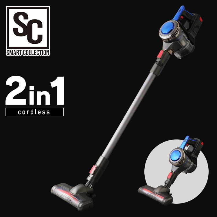 掃除機 サイクロン式 スティッククリーナー コードレス 2way ハンディ 収納 隙間ノズル 立てかけ 収納 吸引力 ブルー PC-SL01 送料無料 掃除機 コードレス ハンディ サイクロン 掃除【D】