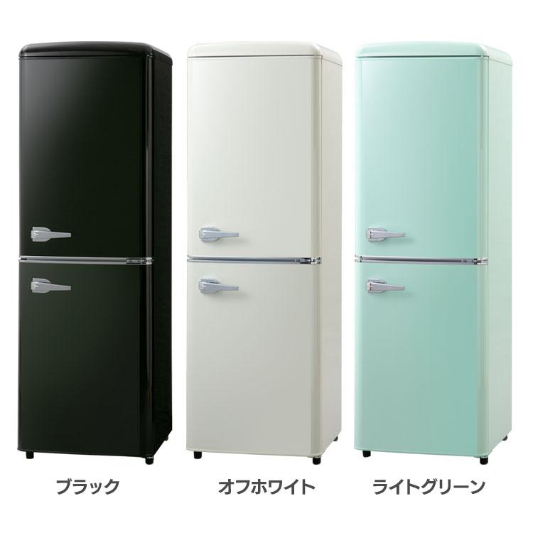 レトロ冷凍冷蔵庫 130L PRR-142D送料無料 冷蔵庫 冷凍庫 おしゃれ かわいい レトロ キッチン家電 生活家電 新生活 一人暮らし 1人暮らし ひとり暮らし パステルカラー ブラック オフホワイト ライトグリーン【D】