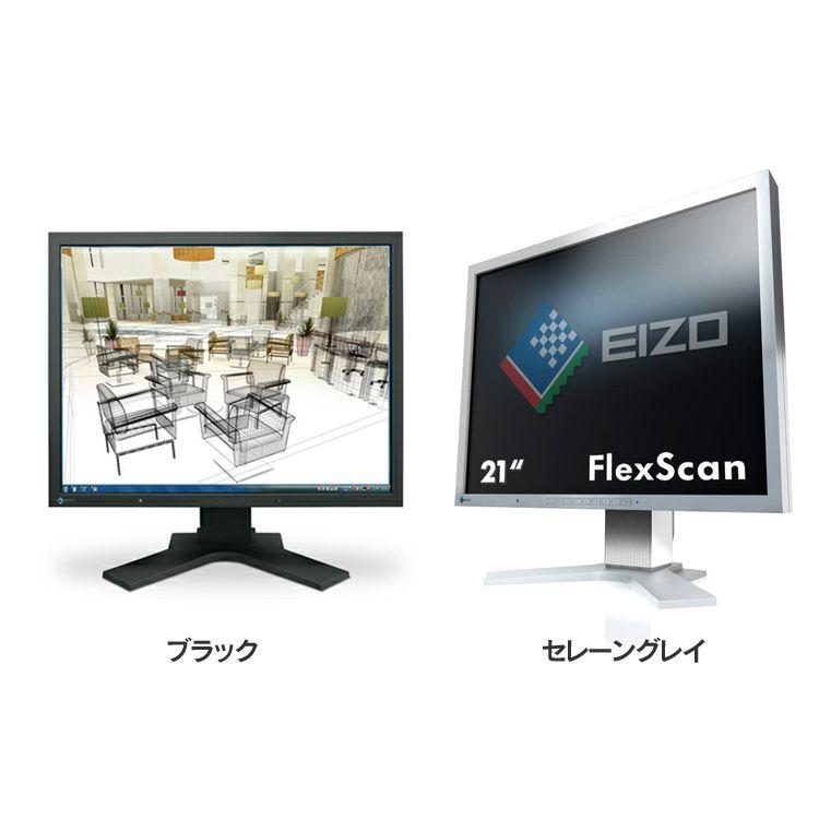 21.3型カラー液晶モニター S2133-HGY送料無料 ディスプレイ エイゾー パソコン PC機器 EIZO セレーングレイ【D】
