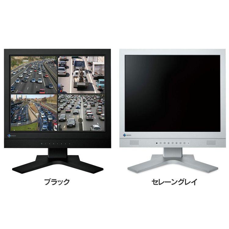 17型カラー液晶モニター FDS1703-GY送料無料 ディスプレイ エイゾー パソコン PC機器 EIZO セレーングレイ【D】