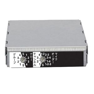 【送料無料】ユニペックス 〔UNI-PEX〕 300MHzワイヤレスチューナーユニット シングルワイヤレスアンプ SU-350【KM】【TC】【お取寄せ品】
