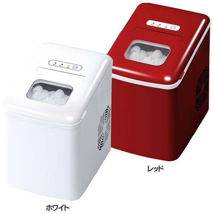 製氷機 アイスメーカー 最新 こおり 自動 小型 家庭用 VERSOS B VS-ICE05送料無料 家庭用コンパクト高速製氷機 D ホワイト レッド オーバーのアイテム取扱☆