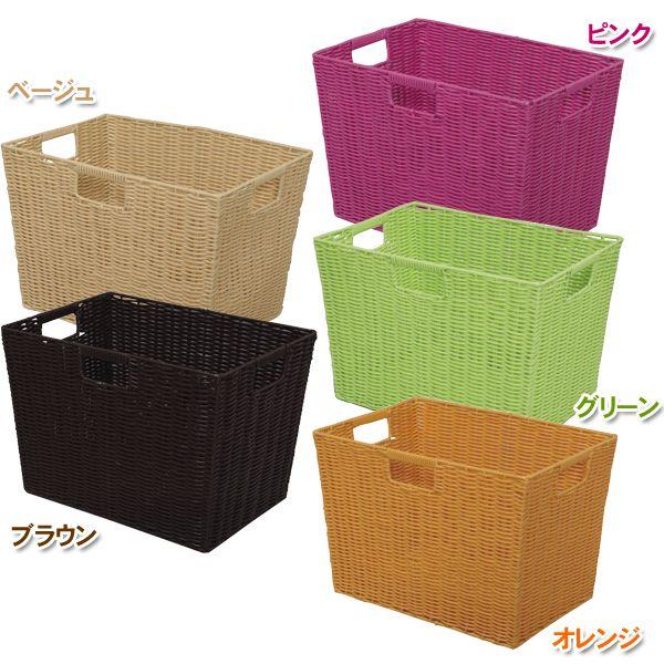 カラー編みバスケット KAB-38D オレンジ グリーン 新作 ブラウン ピンク ベージュ 売り込み