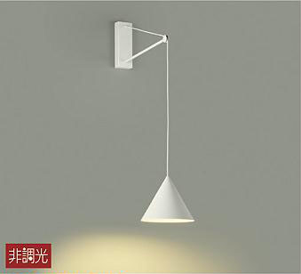 大光電機 DBK-39752Y ブラケット 一般形 自動点灯無し 畳数設定無し LED≪即日発送対応可能 在庫確認必要≫【setsuden_led】