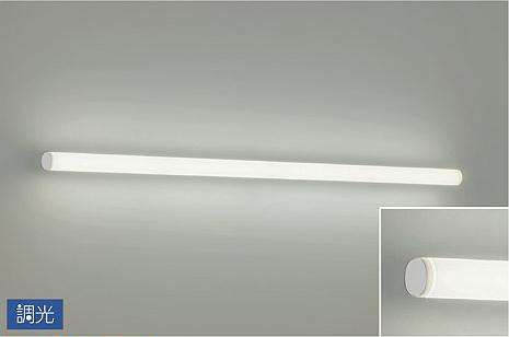 大光電機 DBK-40329W ブラケット 一般形 自動点灯無し 畳数設定無し LED≪即日発送対応可能 在庫確認必要≫【送料無料】【smtb-TK】【setsuden_led】