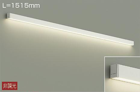 大光電機 DBK-40503A ベースライト 間接照明・建築化照明 畳数設定無し LED≪即日発送対応可能 在庫確認必要≫【送料無料】【smtb-TK】【setsuden_led】