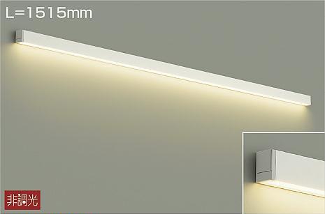 大光電機 DBK-40503Y ベースライト 間接照明・建築化照明 畳数設定無し LED≪即日発送対応可能 在庫確認必要≫【送料無料】【smtb-TK】【setsuden_led】