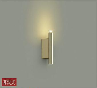大光電機 DBK-40653Y ブラケット 一般形 自動点灯無し 畳数設定無し LED≪即日発送対応可能 在庫確認必要≫【setsuden_led】