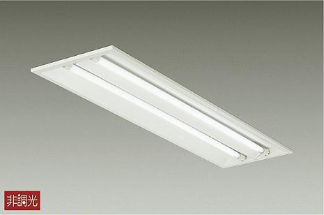 大光電機 DBL-4472WW25 (ランプ別梱包) ベースライト 一般形 畳数設定無し LED≪即日発送対応可能 在庫確認必要≫【送料無料】【smtb-TK】【setsuden_led】