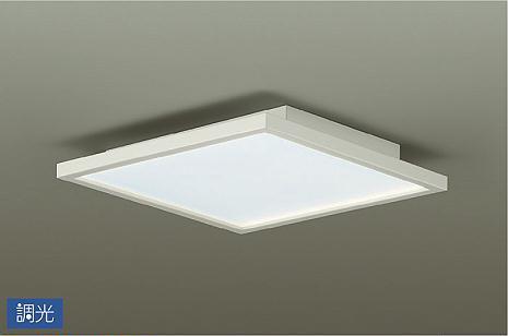 大光電機 DCL-40546W シーリングライト 4.5~6畳 LED≪即日発送対応可能 在庫確認必要≫【送料無料】【smtb-TK】【setsuden_led】
