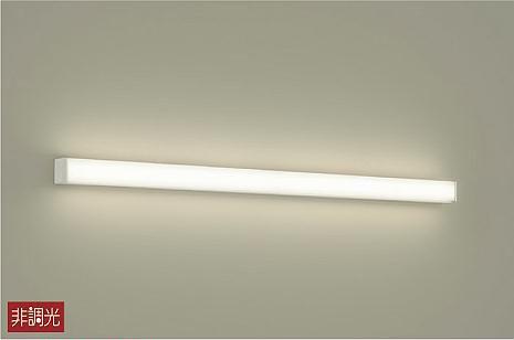 大光電機 DCL-40598A ブラケット 一般形 自動点灯無し 畳数設定無し LED≪即日発送対応可能 在庫確認必要≫【送料無料】【smtb-TK】【setsuden_led】