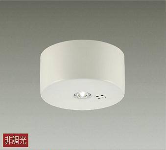 大光電機 DEG-40206WE ベースライト 非常灯 畳数設定無し LED≪即日発送対応可能 在庫確認必要≫【setsuden_led】