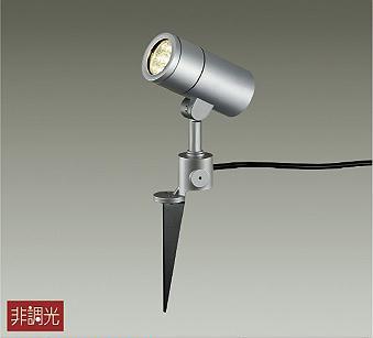 大光電機 DOL-4441YS 屋外灯 スポットライト 自動点灯無し 畳数設定無し LED≪即日発送対応可能 在庫確認必要≫【送料無料】【smtb-TK】【setsuden_led】
