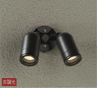 大光電機 DOL-4791YB 屋外灯 スポットライト 自動点灯無し 畳数設定無し LED≪即日発送対応可能 在庫確認必要≫【送料無料】【smtb-TK】【setsuden_led】