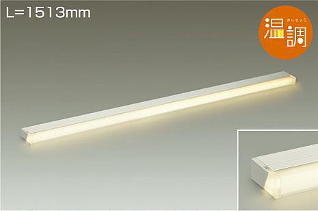 大光電機 DSY-4568FW ベースライト 一般形 畳数設定無し LED≪即日発送対応可能 在庫確認必要≫【送料無料】【smtb-TK】【setsuden_led】