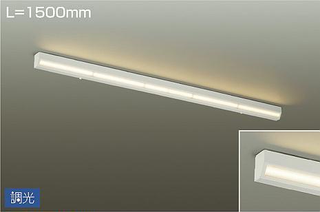 大光電機 DSY-5229YW ベースライト 間接照明・建築化照明 畳数設定無し LED≪即日発送対応可能 在庫確認必要≫【送料無料】【smtb-TK】【setsuden_led】