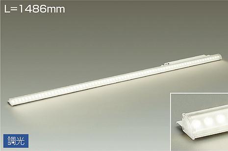 大光電機 DSY-5257AW ベースライト 間接照明・建築化照明 畳数設定無し LED≪即日発送対応可能 在庫確認必要≫【setsuden_led】