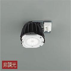 大光電機 LZA-92845 ランプ類 LEDユニット 畳数設定無し≪即日発送対応可能 在庫確認必要≫【送料無料】【smtb-TK】