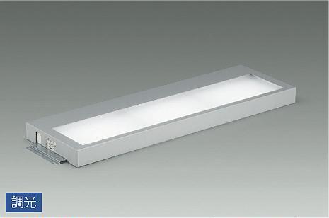 大光電機 LZB-92440WS ベースライト 間接照明・建築化照明 畳数設定無し LED≪即日発送対応可能 在庫確認必要≫【setsuden_led】