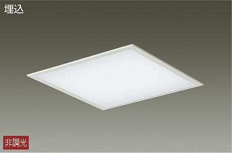 大光電機 LZB-92570NW ベースライト 一般形 畳数設定無し LED≪即日発送対応可能 在庫確認必要≫【送料無料】【smtb-TK】【setsuden_led】