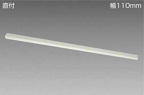 【宅配便不可】大光電機 LZB-92757XW ベースライト 一般形 ランプ別売 畳数設定無し LED【setsuden_led】