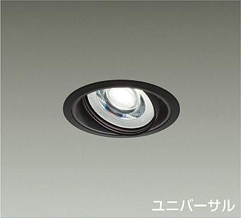 【受注生産品】大光電機 LZD-91522NBE ダウンライト ユニバーサル 電源別売 形式設定無し 埋込穴φ125 自動点灯無し 畳数設定無し LED【setsuden_led】