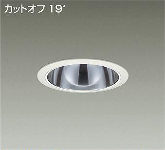 大光電機 LZD-91936WWF ダウンライト 一般形 電源別売 形式設定無し 埋込穴φ150 自動点灯無し 畳数設定無し LED【setsuden_led】