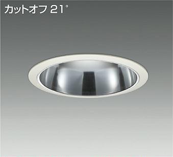 【受注生産品】大光電機 LZD-91938AWF ダウンライト 一般形 電源別売 形式設定無し 埋込穴φ200 自動点灯無し 畳数設定無し LED【setsuden_led】