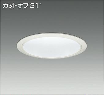 大光電機 LZD-92346AWF ダウンライト 一般形 電源別売 形式設定無し 埋込穴φ200 自動点灯無し 畳数設定無し LED【setsuden_led】
