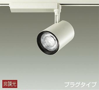 大光電機 LZS-91745AWE スポットライト 畳数設定無し LED≪即日発送対応可能 在庫確認必要≫【送料無料】【smtb-TK】【setsuden_led】