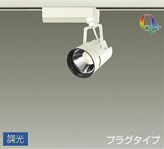 大光電機 LZS-91757LWV スポットライト 畳数設定無し LED≪即日発送対応可能 在庫確認必要≫【setsuden_led】