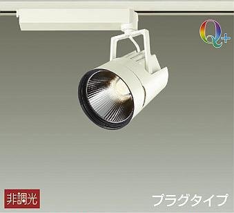 大光電機 LZS-91762AWVE スポットライト 畳数設定無し LED≪即日発送対応可能 在庫確認必要≫【送料無料】【smtb-TK】【setsuden_led】