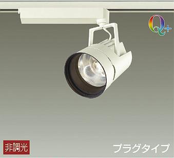 【受注生産品】大光電機 LZS-91764AWVE スポットライト 畳数設定無し LED【送料無料】【smtb-TK】【setsuden_led】