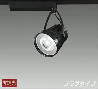 大光電機 LZS-92402SB スポットライト 畳数設定無し LED≪即日発送対応可能 在庫確認必要≫【setsuden_led】