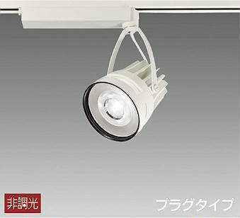 大光電機 LZS-92403NW スポットライト 畳数設定無し LED≪即日発送対応可能 在庫確認必要≫【送料無料】【smtb-TK】【setsuden_led】
