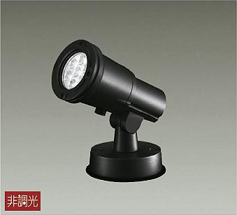 大光電機 LZW-60710AB 屋外灯 スポットライト 自動点灯無し 畳数設定無し LED≪即日発送対応可能 在庫確認必要≫【setsuden_led】