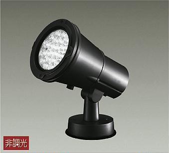 大光電機 LZW-60716YB 屋外灯 スポットライト 自動点灯無し 畳数設定無し LED≪即日発送対応可能 在庫確認必要≫【送料無料】【smtb-TK】【setsuden_led】