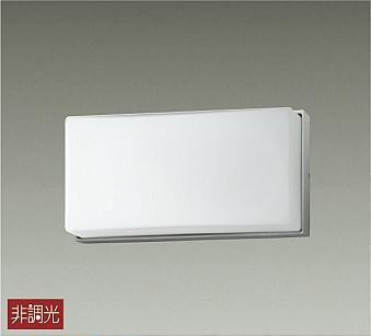 大光電機 LLK-7048WU 屋外灯 アウトドアブラケット 畳数設定無し LED≪即日発送対応可能 在庫確認必要≫【setsuden_led】