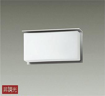 大光電機 LLK-7051WU 屋外灯 アウトドアブラケット 畳数設定無し LED≪即日発送対応可能 在庫確認必要≫【setsuden_led】
