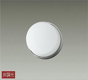 大光電機 LLK-7056WU 屋外灯 アウトドアブラケット 畳数設定無し LED≪即日発送対応可能 在庫確認必要≫【setsuden_led】