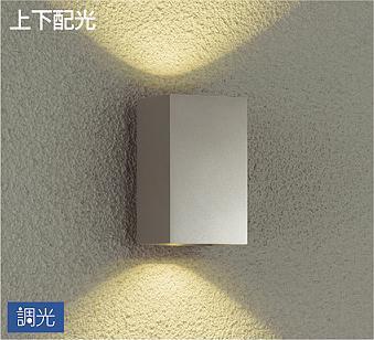 大光電機 LLK-7081XU 屋外灯 アウトドアブラケット ランプ別売 畳数設定無し LED≪即日発送対応可能 在庫確認必要≫【setsuden_led】