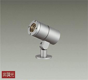 大光電機 LLS-7002LUME 屋外灯 ポールライト 灯具のみ ポール別売 畳数設定無し LED≪即日発送対応可能 在庫確認必要≫【setsuden_led】