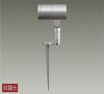 大光電機 LLS-7092NUM 屋外灯 ガーデンライト 畳数設定無し LED≪即日発送対応可能 在庫確認必要≫【setsuden_led】