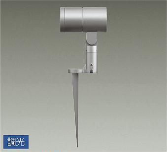 大光電機 LLS-7096YUM 屋外灯 ガーデンライト 畳数設定無し LED≪即日発送対応可能 在庫確認必要≫【setsuden_led】